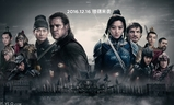 Velká čínská zeď | Fandíme filmu