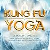 Kung Fu Yoga | Fandíme filmu