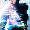 Ghost in the Shell | Fandíme filmu