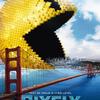 Pixely | Fandíme filmu