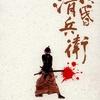 Tasogare Seibei   Fandíme filmu