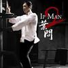 Ip Man 2 | Fandíme filmu