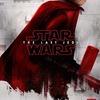 Star Wars VIII: Neshody v Rezistenci, tajemný Del Toro, Leia... | Fandíme filmu