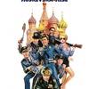 Policejní akademie 7: Moskevská mise | Fandíme filmu