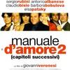 Manuale d'amore 2 - Capitoli successivi | Fandíme filmu