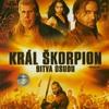 Král Škorpion 3 - Bitva osudu | Fandíme filmu