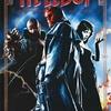 Hellboy | Fandíme filmu