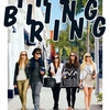 The Bling Ring | Fandíme filmu