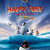 Happy Feet 2 | Fandíme filmu