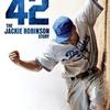42 | Fandíme filmu