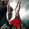Ip Man: Zrození legendy | Fandíme filmu