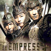 Císařovna a bojovníci | Fandíme filmu