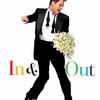 In & Out | Fandíme filmu
