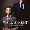 Wall Street: Peníze nikdy nespí | Fandíme filmu