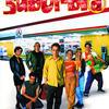 SubUrbia | Fandíme filmu