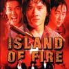 火燒島 | Fandíme filmu