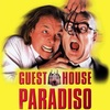 Guest House Paradiso | Fandíme filmu