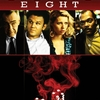 Hard Eight | Fandíme filmu