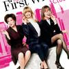 Klub odložených žen   Fandíme filmu