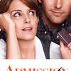 Admission | Fandíme filmu