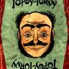 Topsy-Turvy | Fandíme filmu