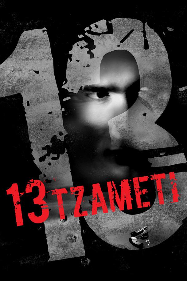 13 Tzameti | Fandíme filmu