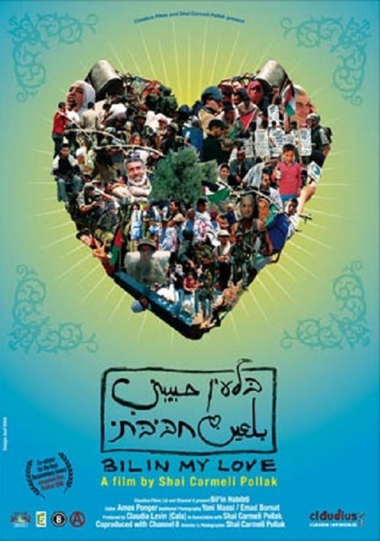 Bil'in Habibti | Fandíme filmu