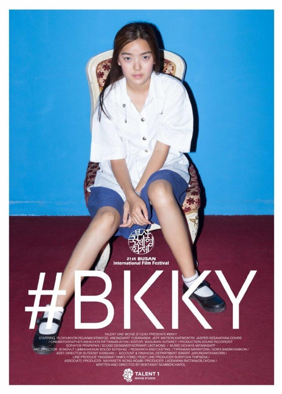 #BKKY   Fandíme filmu