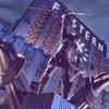 The Predator: Plakát v pohybu vyvolává elektrizující podívanou | Fandíme filmu