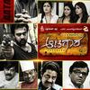 Aatagara | Fandíme filmu