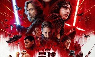 Star Wars: Poslední z Jediů: Nový trailer pojí staré a nové | Fandíme filmu