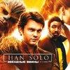 Solo: A Star Wars Story: Oficiální synopse | Fandíme filmu