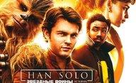 Solo: A Star Wars Story: Chystají se další dotáčky | Fandíme filmu