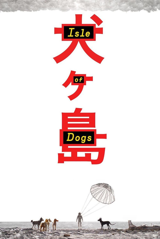 Isle of Dogs | Fandíme filmu