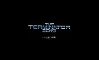 The Terminator:  První oficiální fotka dorazila | Fandíme filmu