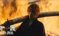 Bleach: Obří meče mají slovo v boji proti démonům a v novém traileru | Fandíme filmu