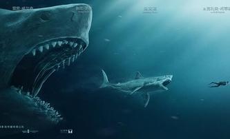 Meg: I v mezinárodním traileru se to hemží zuby   Fandíme filmu