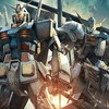 Gundam: Autor Ságy či Y napíše scénář sci-fi s obřími roboty   Fandíme filmu
