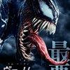 Venom: A ještě jeden trailer   Fandíme filmu