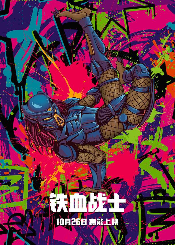 Predátor: Evoluce: Plakáty pro čínskou premiéru jsou šílené   Fandíme filmu