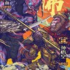 Predátor: Evoluce: Plakáty pro čínskou premiéru jsou šílené | Fandíme filmu