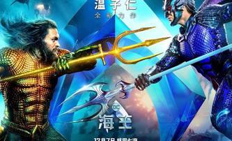 Aquaman: Žádná zlá krev, šéfeditor Marvelu je nadšený z DC hitovky | Fandíme filmu