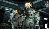 The Wandering Earth: Netflix přinese čínský sci-fi megahit | Fandíme filmu