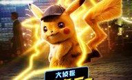 Detective Pikachu: Vtipné video předstírá, že pokémoni museli na casting | Fandíme filmu