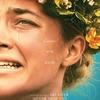 Slunovrat: Děsivý horor nám představuje svoji verzi letního grilování v novém traileru | Fandíme filmu
