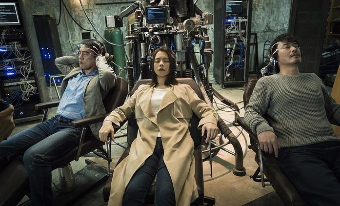 Dream Raider: Sci-fi detektivové vyšetřují v podvědomí ve stylu Počátku | Fandíme seriálům