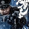 Impasse: Mrazivý thriller režiséra Velké čínské zdi se představuje v traileru   Fandíme filmu