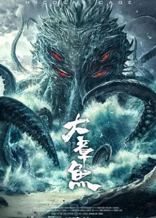 Big Octopus: Po velkém pavoukovi přichází z Číny velká chobotnice | Fandíme filmu