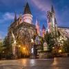 Harry Potter: Studio má v plánu výrazně rozšířit kouzelnický svět | Fandíme filmu