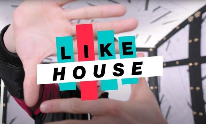 Like House: Několik let po VyVolených je tu další reality show ve vile   Fandíme seriálům